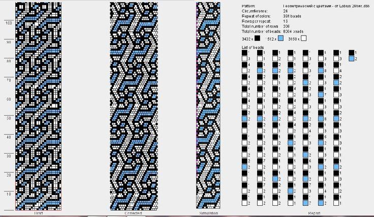 Geometrija_ot_Lobius_24bis..jpg (1024×595)