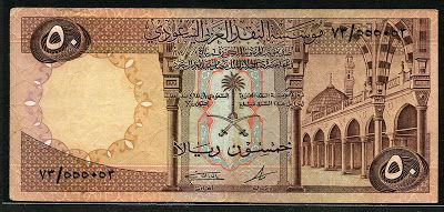 Currency of Saudi Arabia - 50 Riyals banknote, issued by the Saudi Arabian Monetary Agency (SAMA): Second Issue circulated during the reign of King Faisal. Saudi Arabian banknotes, Saudi Arabian paper money, Saudi Arabian bank notes, Saudi Arabia banknotes, Saudi Arabia paper money, Saudi Arabia bank notes. Obverse: ... interior view of the Holy Mosque of the Prophet (at Medina) with the dome and a minaret.