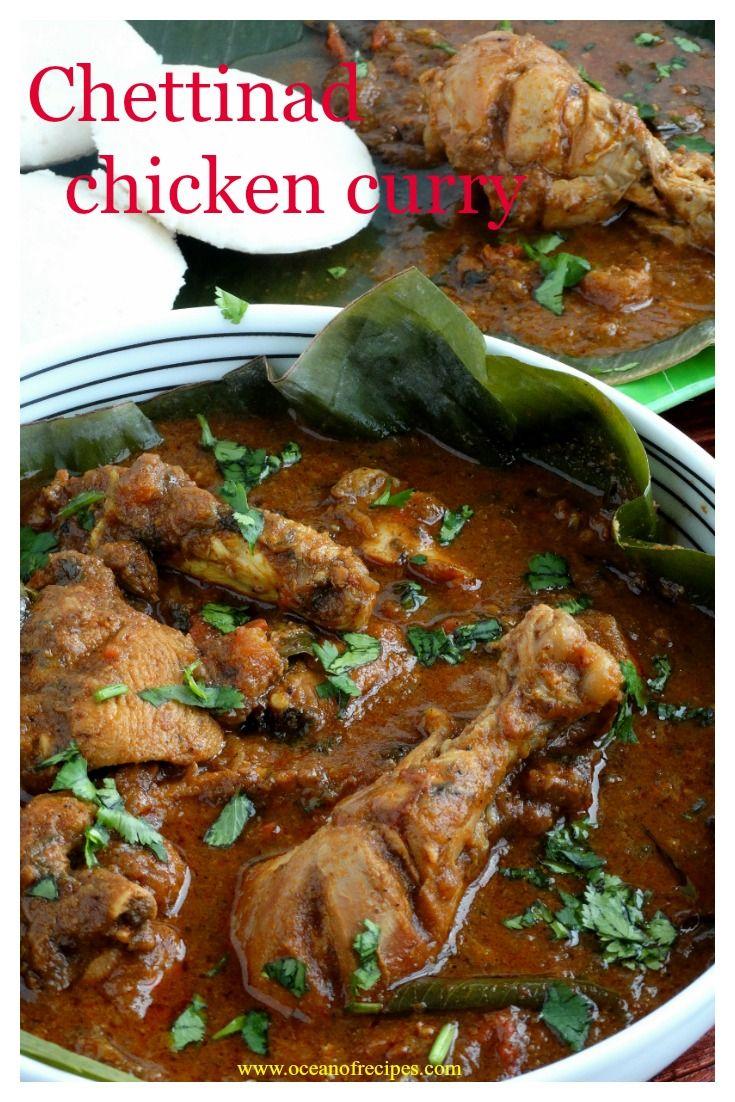 Chettinad chicken curry / kuzhambu