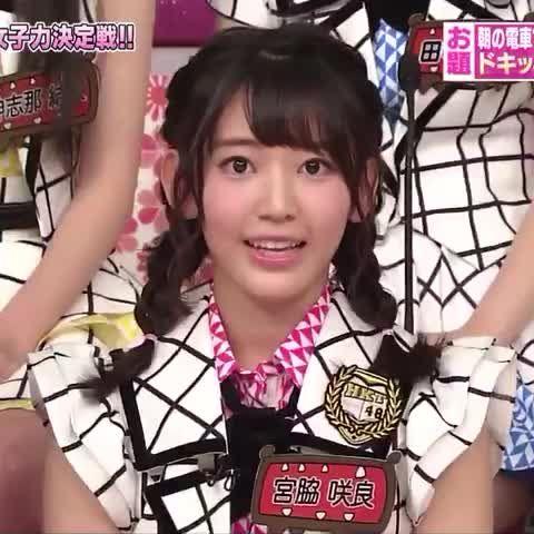 駅着いたら、学校まで一緒に手つないで行こっか♡   #宮脇咲良 #HKT48