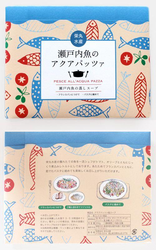 瀬戸内魚のアクアパッツァのパッケージ制作