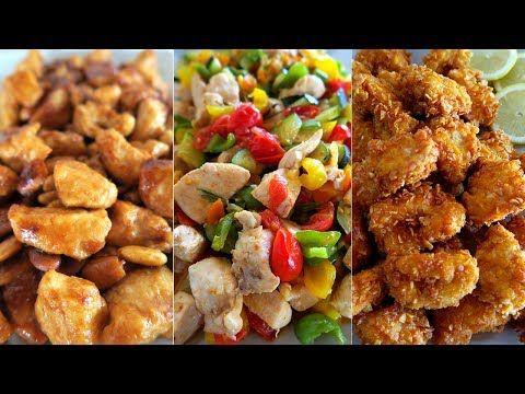 BOCCONCINI DI POLLO 3 IDEE Ricetta Facile per Pollo alle Mandorle, Pollo Croccante, Pollo e Verdure - YouTube
