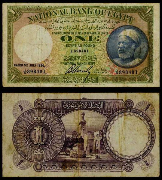 1926 Egypt One Pound Banknote Pick Number 20 Signature