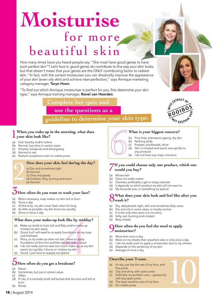 Quiz on Moisturise for more beautiful skin