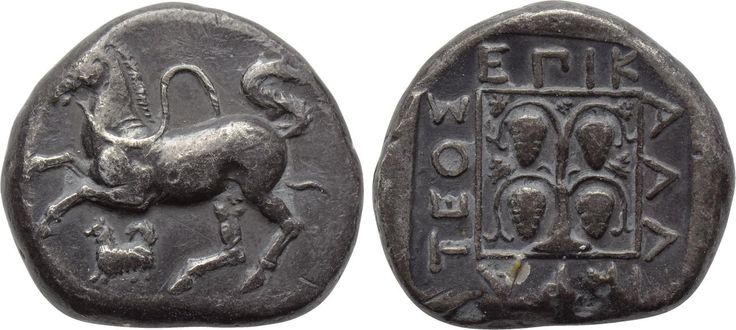 THRACE. Maroneia. Stater (Circa 386-347 BC). Kallikrates, magistrate. Obv: Bridled horse prancing left; below, dog standing left. Rev: ΕΠΙ Κ / ΑΛΛ / ΙΚΡΑ / ΤΕΟΣ. Whine arbor within linear square border; legend around.