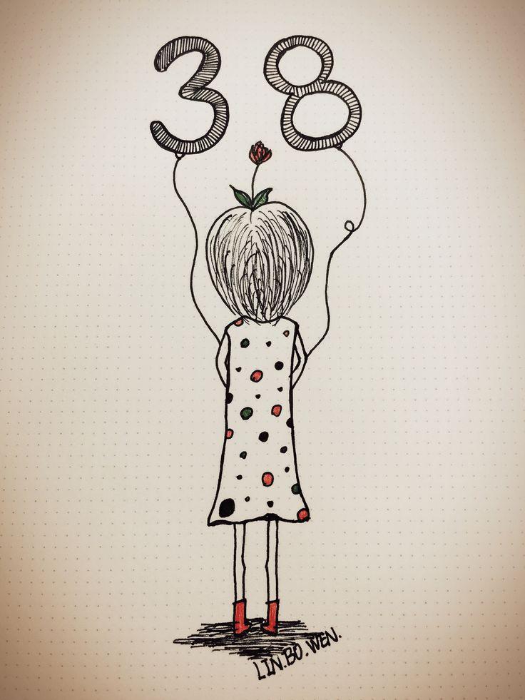 沒有太陽,花朵不會開放;沒有愛便沒有幸福;沒有婦女也就沒有愛,沒有母親,既不會有詩人,也不會有英雄—馬克西姆.高爾基。 (慶祝.國際婦女節)
