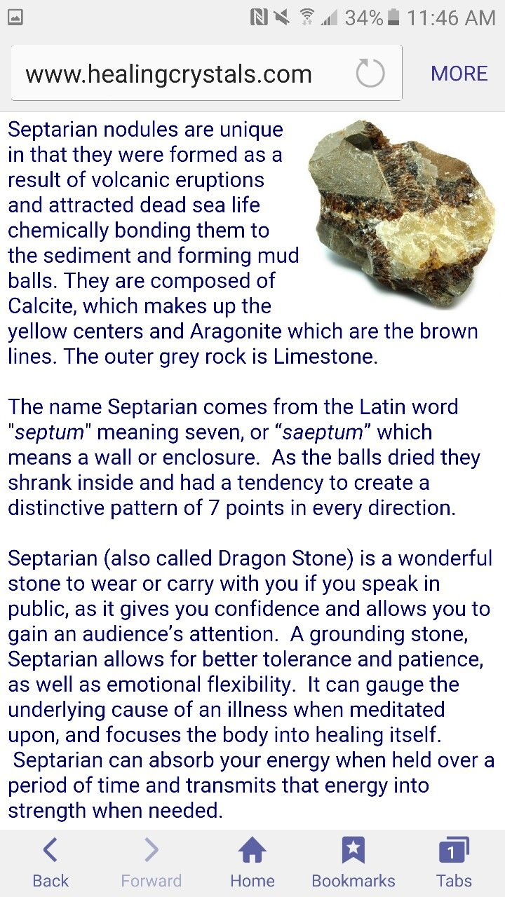 Septarian stone meaning