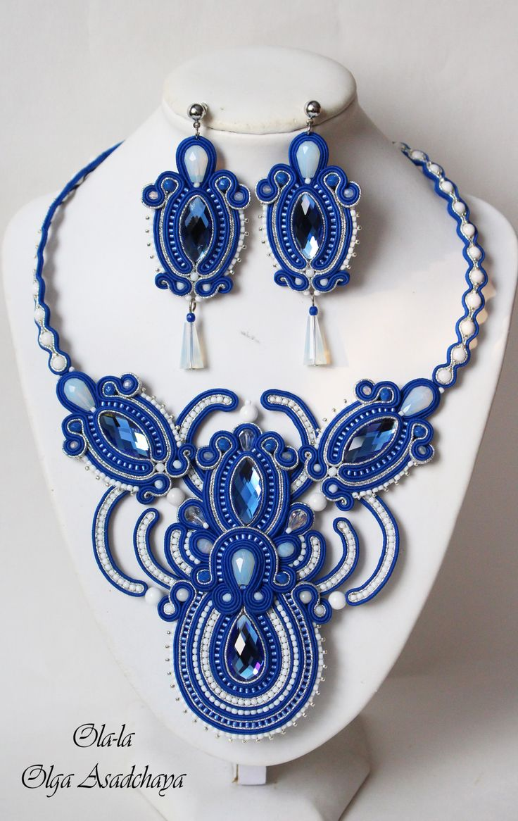 """kit """"Frosty patterns"""" soutache, jewelry, glass crystals, agate sugar, artificial moonstone beads, crystal and glass beads, Japanese beads"""