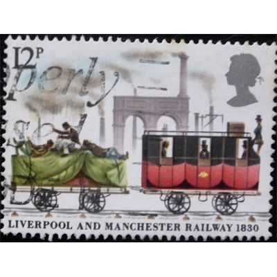 150th Anniversary of Liverpool and Manchester Railway 12p Stamp (1980) Goods Truck and mail