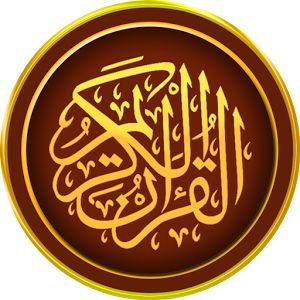 """""""Di saat binatang-binatang buas dikumpulkan"""" (QS. Al-Takwir [81]: 5) Apa makna ayat ini? Apa nilai penting yang membuat binatang buas disebut dalam ayat? Apa hubungan binatang buas dengan ki…"""