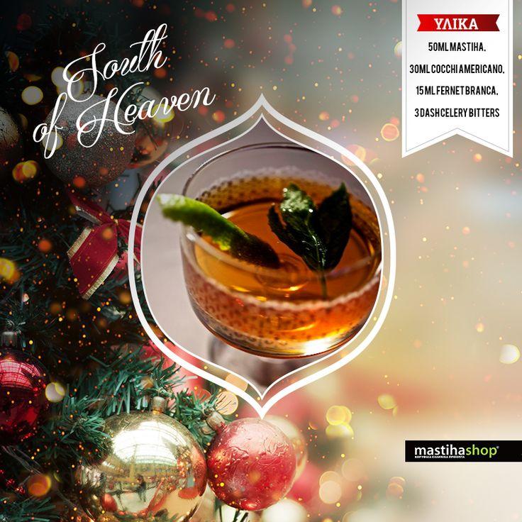 #christmas #cocktail with #Chios #mastiha #mastihashop #christmasspirit
