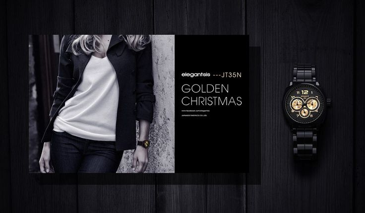 elegantsis Gold Collection JT35N