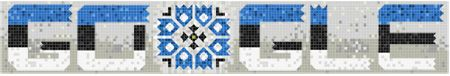 Estonian Independence Day 2012 http://www.google.com/doodles/estonian-independence-day-2012