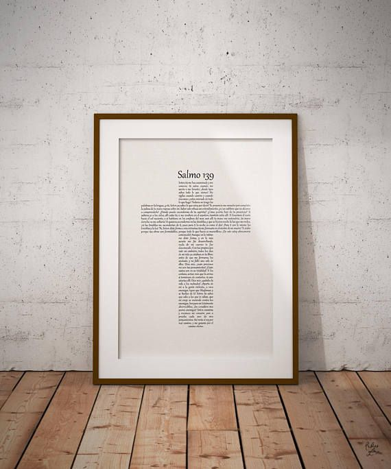 SPANISH Psalm 139 In Shape of a Cross Salmo 139 En Forma de