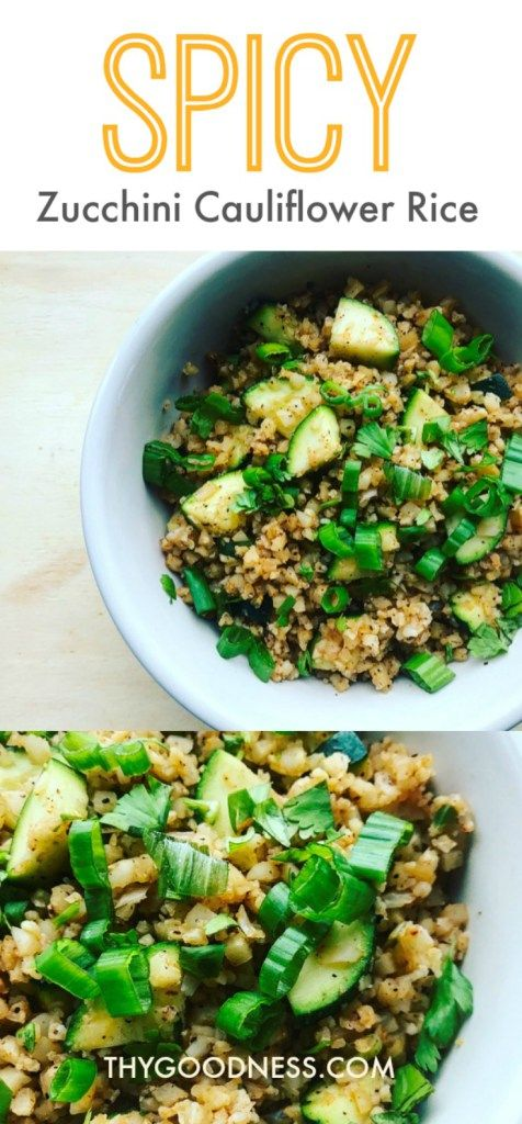 Spicy Zucchini Cauliflower Rice | thy goodness Cauliflower rice is the easiest and healthiest side to any dish.  What I love about it is that you can add any kind of protein and you have an instant meal.  The frozen or refrigerated riced cauliflower packages make prep a breeze and this recipe for Spicy Zucchini Cauliflower Rice literally comes together in 5 minutes.  No joke.
