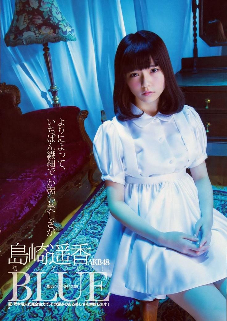 Shimazaki Haruka #AKB48