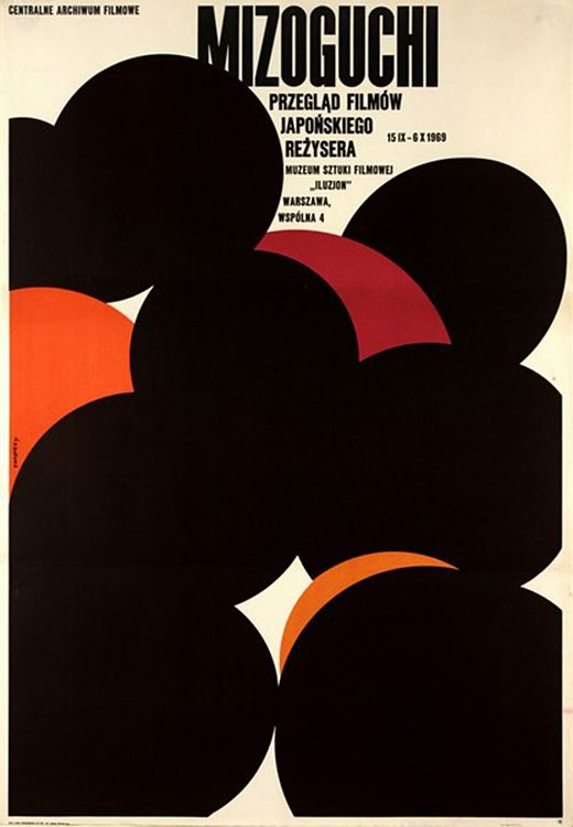 "Movie Poster of the Week: ""The Golden Coach"" and the Early Posters of Waldemar Swierzy on Notebook 