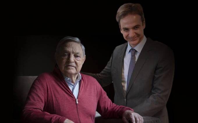 ΑΠΟΚΑΛΥΨΗ: Με τον Soros και άλλα «κοράκια» του διεθνούς τοκογλυφικού κεφαλαίου συναντήθηκε ο Μητσοτάκης!
