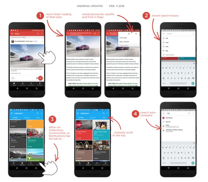 Με το Google+ 7.2 για Android, όλα θα αλλάξουν!