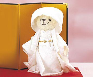 ウェルカムドール〔ベア和装立ちタイプ〕手作りキット|古風な綿帽子がかわいらしい花嫁ベアちゃん|結婚式演出の手作りアイテム専門店B.G.