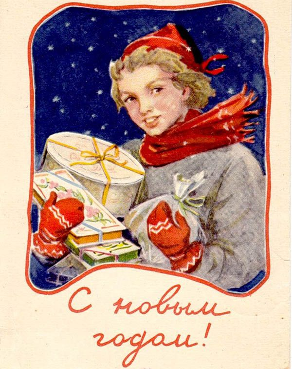 Доброе утро, довоенные открытки с новым годом