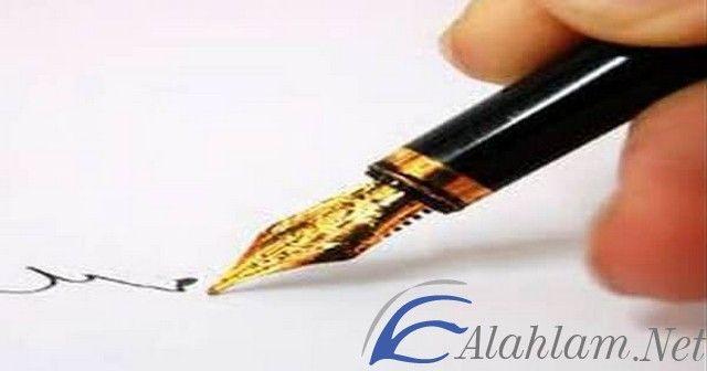 حلم القلم وتفسير رؤية القلم الرصاص القلم القلم الرصاص بالمنام القلم في الحلم القلم في المنام Pen Supplies