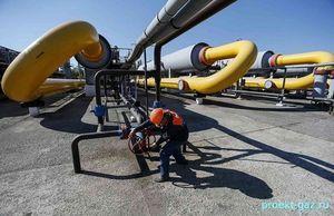 Украина придумала запасной вариант на случай прекращения реверса газа - 7 Июня 2017 - Проектирование газоснабжения