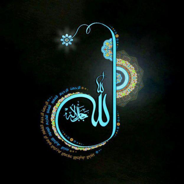 صور الله وأسماء الله الحسنى عالم الصور Islamic Art Calligraphy Islamic Calligraphy Islamic Calligraphy Painting