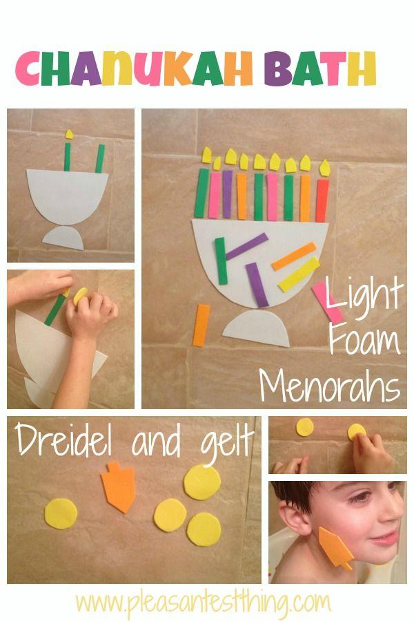 A simple and fun Hanukkah themed activity: a Hanukkah bath!
