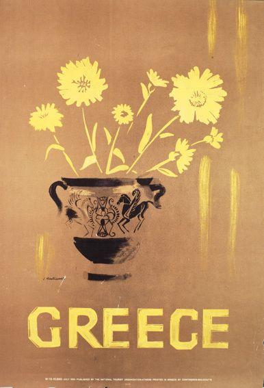 Όταν ο ελληνικός τουρισμός είχε αισθητική και κύρος: 33 από τις ομορφότερες αφίσες του ΕΟΤ