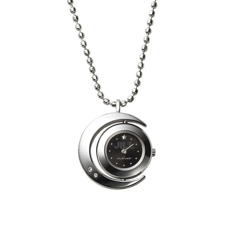 Hanging Crescent Pendant Watch - wld LOVE this!!