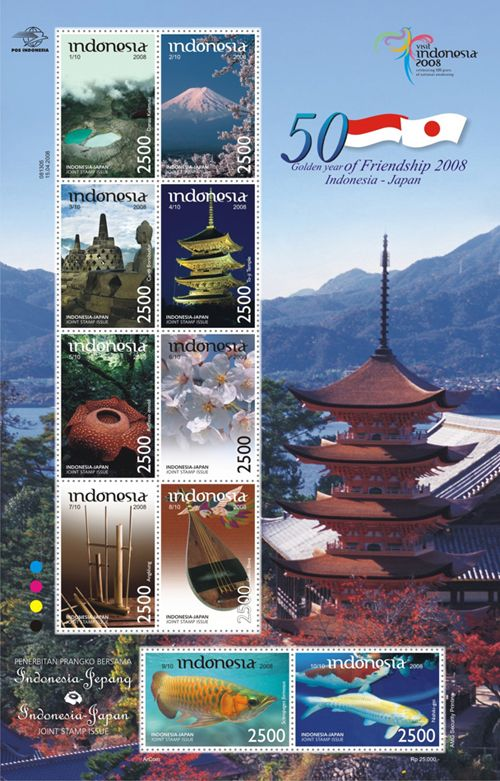2008 50th anniversary of Indonesia - Japan diplomatic relationship. Issued date: 16 April 2008.