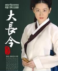 Dae Jang Geum (2003) - 9/10 Great story and fabulous acting.