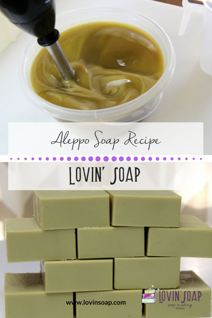 Aleppo Soap Recipe | soap making | handmade soap | Syria | laurel berry oil | laurel fruit oil | laurel soap