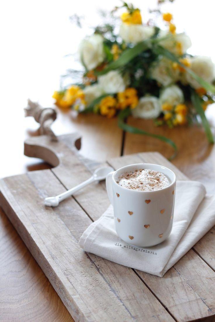 постоянно картинка весеннее утро с кофе фото этих