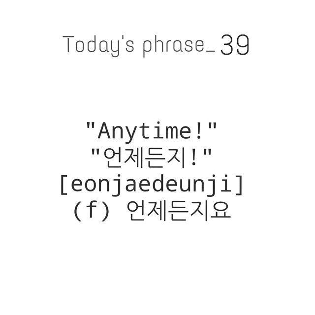 언제든지! Sorry guys I am so busy this week 시험 싫어ㅠㅠ #ktutorp #korean