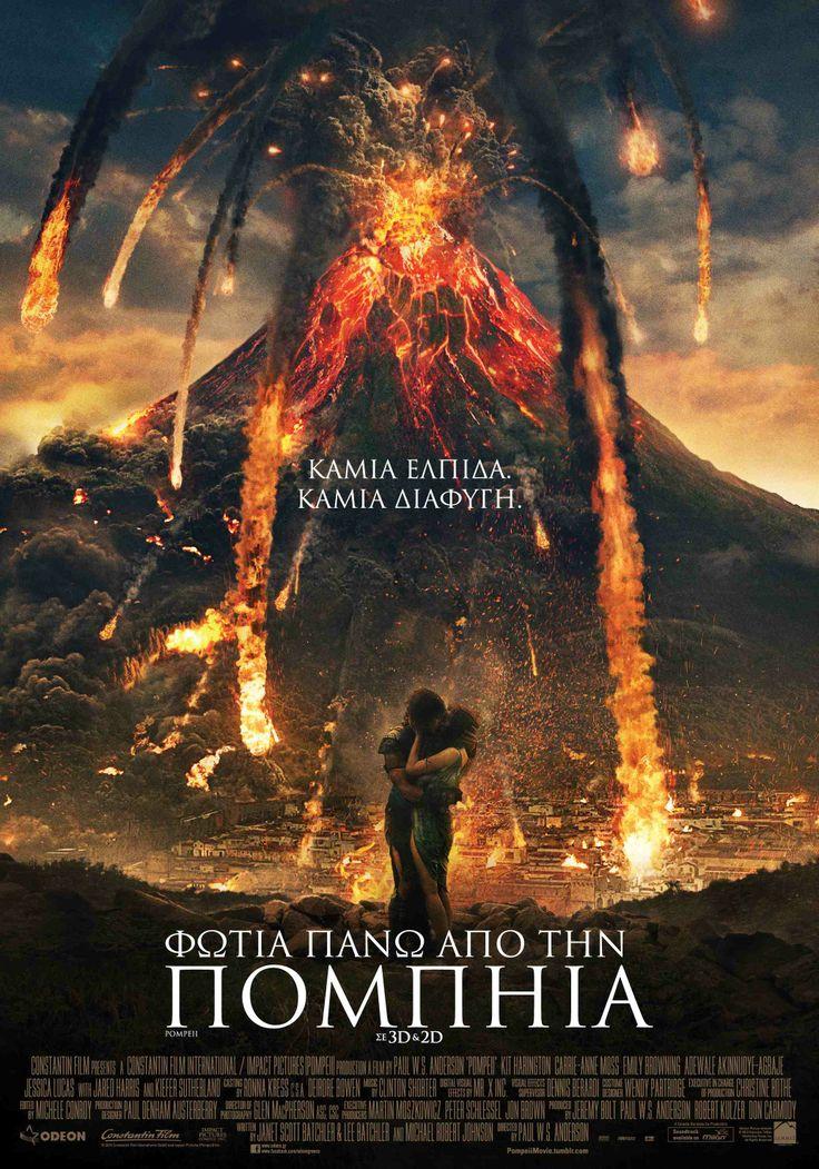 Φωτιά Πάνω από την Πομπηία (Pompeii)