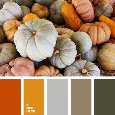 The palette of colors is associated with the outgoing autumn. Yet strewed gold foliage of the trees, but the winter chill blowing. Hot orange, saffron color, gray-green gamma - noble color combination. As the two parts of a whole. Full of life and at the same time, cold and gloomy. The base is better to use a neutral light gray or brown-gray, and then select bright accents.