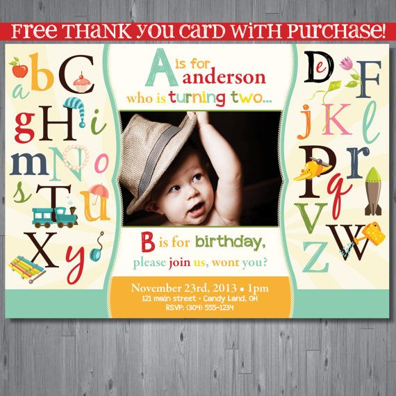 ABC Birthday Invitation, first birthday party invitation, alphabet party, party invitation printable, FREE thank you card