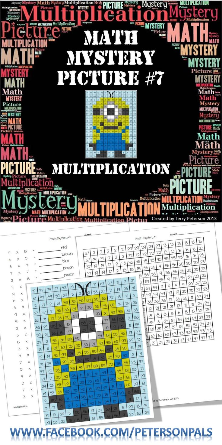 Math Mystery Picture #7 with Multiplication. This a fun way for your students to work on multiplication facts. Your students will enjoy bringing this Minion to life. Please visit my store at TPT for a full preview. $