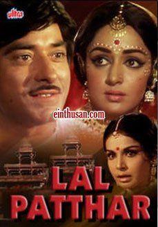 Lal Patthar Hindi Movie Online - Raaj Kumar and Hema Malini. Directed by Sushil Majumdar. Music by Shankar Jaikishan. 1971 ENGLISH SUBTITLE