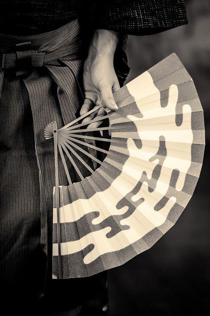 Japanese paper fan, Sensu 扇子