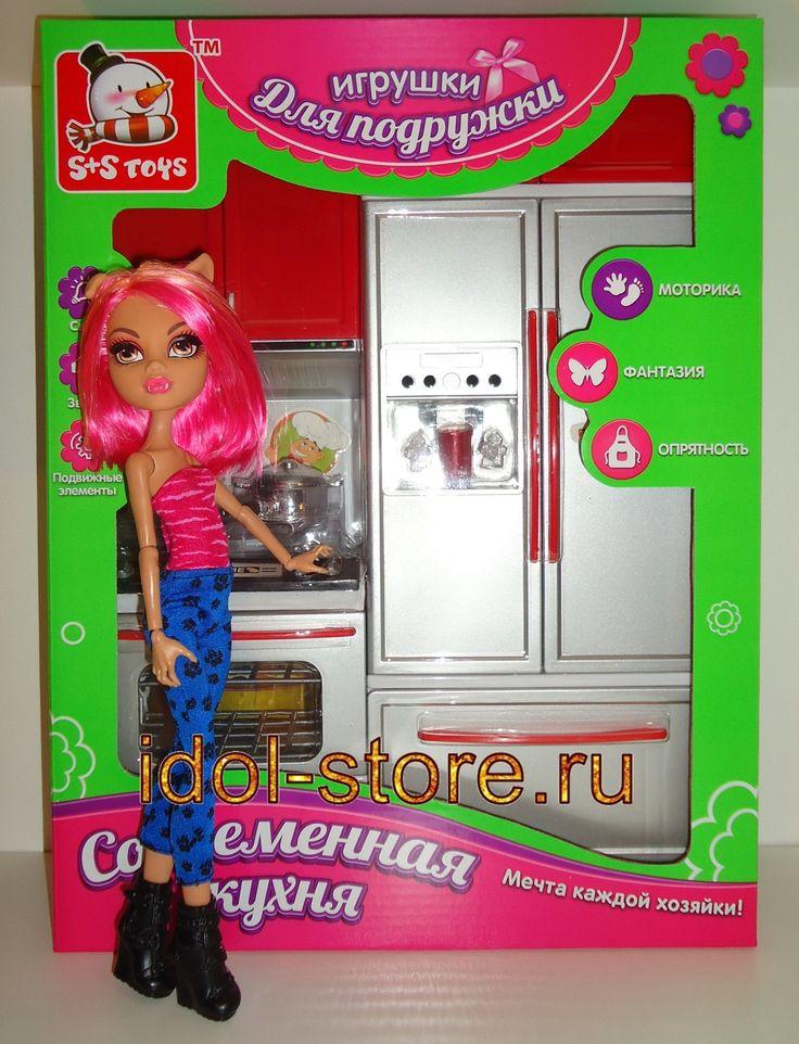 Игрушки для Подружки. Современная кухня для кукол и кукольного домика EJ80480R-1133091. Игровой кухонный набор подойдет для Барби, Монстер Хай, Эвер Афтер Хай, Винкс и других кукол. Фото с Хоулин Вульф - Howleen Wolf