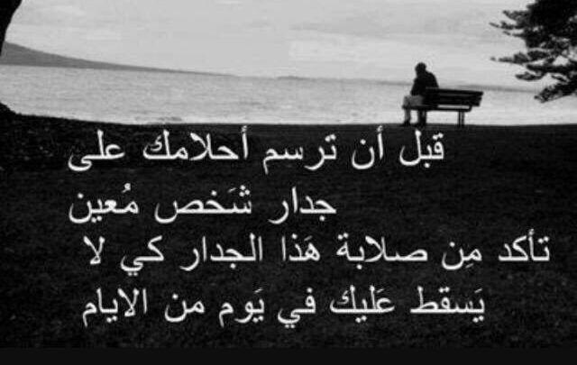 اشعار حب حزينة وفراق من كنا نظن أننا لن نفارقهم مقتطفات ستبكيك Arabic Calligraphy