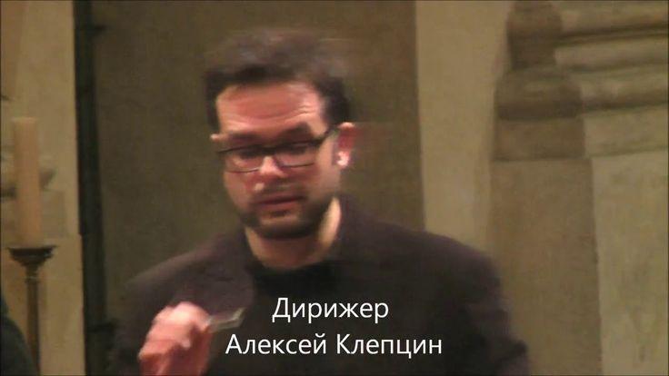 Херувимская песнь №7. Бортнянский. Дирижер Алексей Клепцин