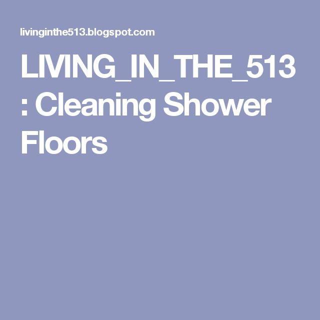LIVING_IN_THE_513: Cleaning Shower Floors