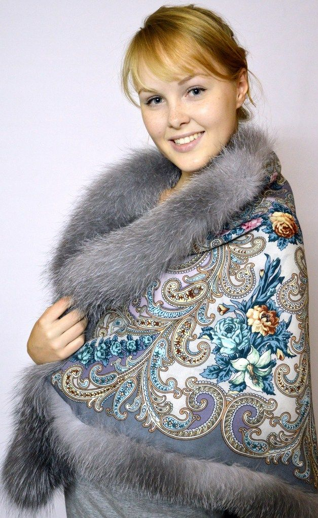 Russian shawl with fur trim. #Russian #shawl