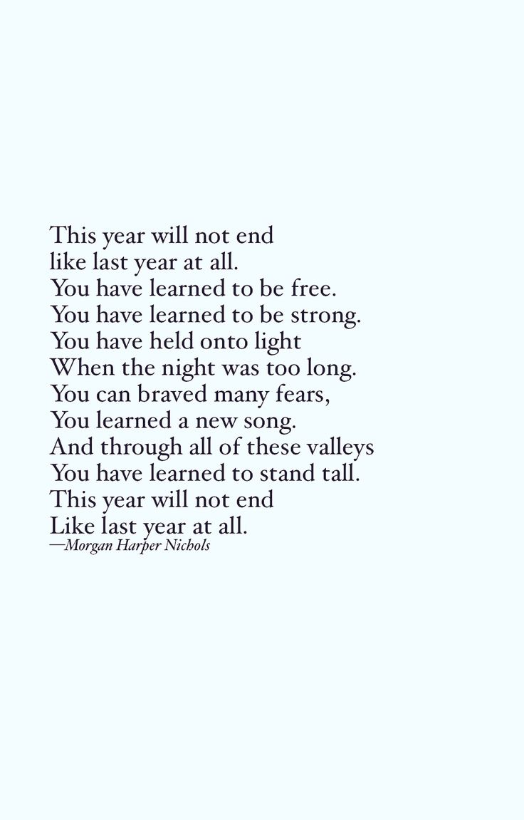 AMEN. A quote for a year ending, a new year /////// 2017, 2018