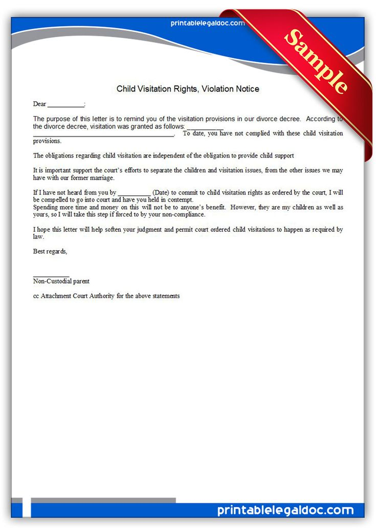 free printable child visitation rights  viiolation notice
