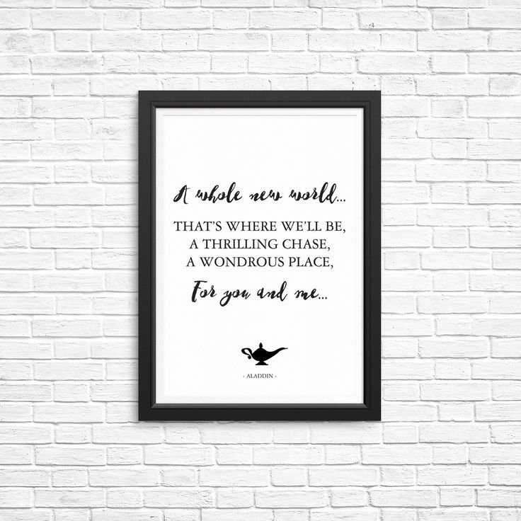 Aladdin Quote designed by Imagine If Creative Studios. Available for purchase from our Etsy Shop: https://www.etsy.com/listing/278043954/aladdins-a-whole-new-world-digital-print?ga_order=most_relevant&ga_search_type=all&ga_view_type=gallery&ga_search_query=aladdin%20whole%20new%20world%20print&ref=sr_gallery_12